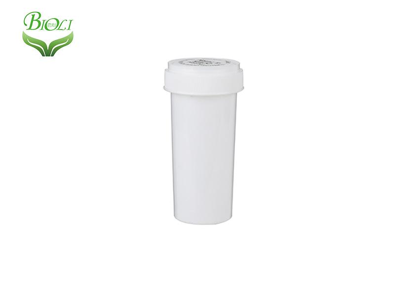 Pharmacy vials,reversible vials